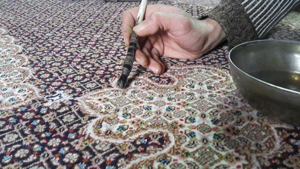 لکه گیری فرش - نکاتی جالب و کاربردی در باره برطرف نمودن لکه از فرش ماشینی